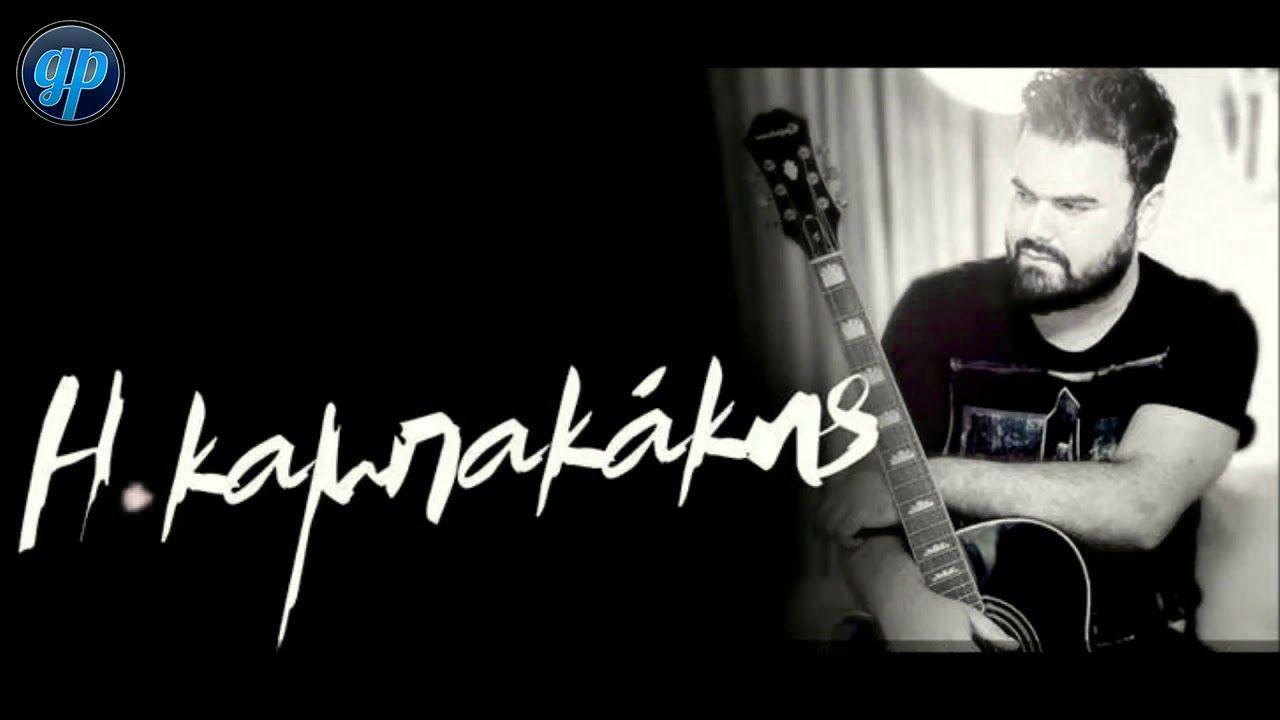 Ηλιας Καμπακακης - Live | Ilias Kampakakis | 2018 - YouTube