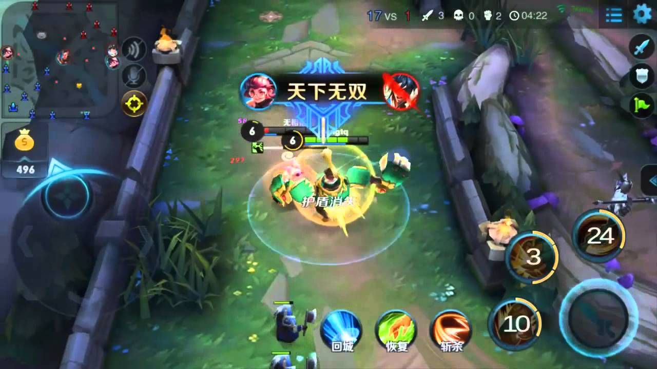 League Of Legends Mobile Fake Https Ift Tt 32qg5pv League Of Legends League Of Legends Characters Lol League Of Legends