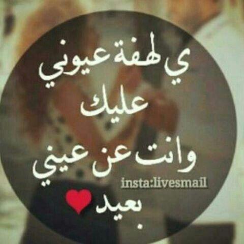 Pin By Fatima Al Hawaj On Love Words Love Words Words Christmas Bulbs