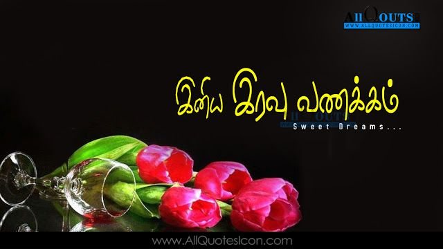 Good Night Wallpapers Tamil Quotes Wishes For Whatsapp