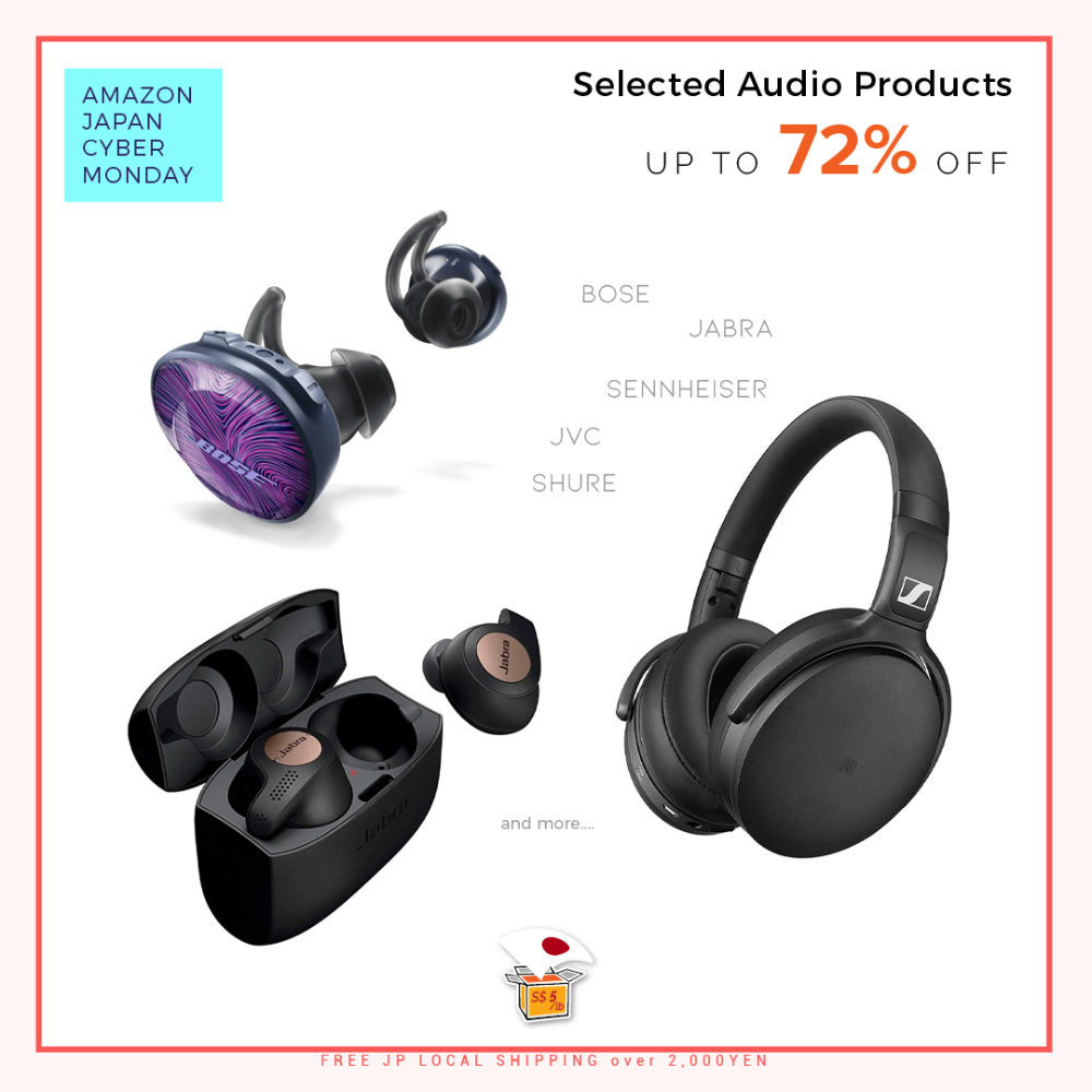 Hold On To Your Wallets You Re In For A Ride On Amazon Japan S Cyber Monday Deals Truly Music To Your Ears As Amazon Japan Is Taking Japan Amazon Sennheiser