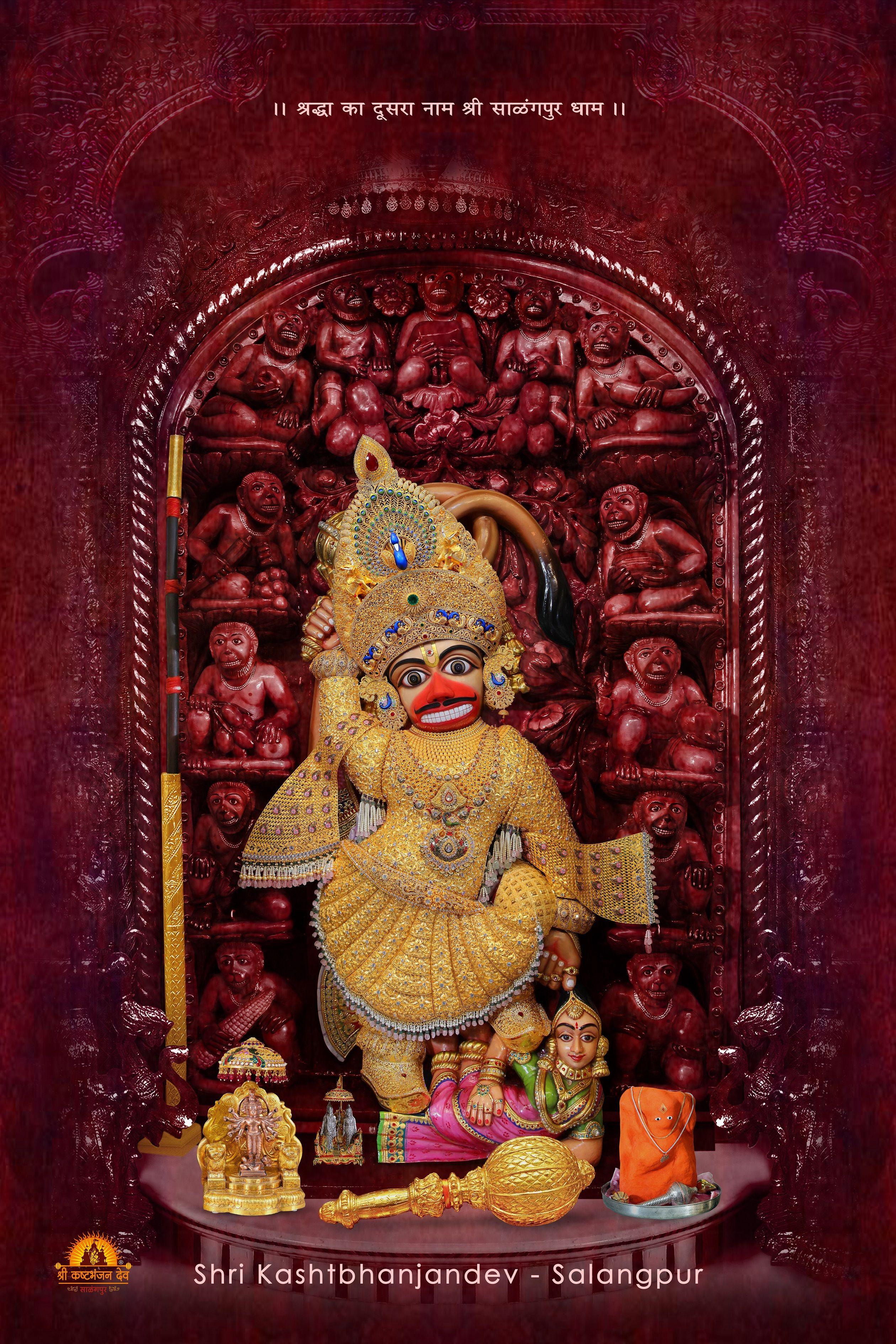 Hanuman Hd Wallpaper Hanumanji Lord Hanuman Wallpapers Full hd 1080p ultra hd hanuman hd