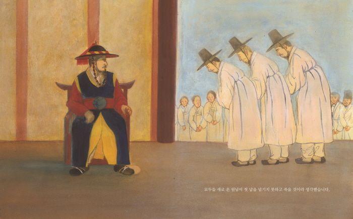 김하연 KIM HA YEON  
