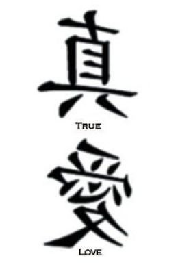 Tattoo Idea Matching Love Tattoos Couple Tattoos Matching Couple Tattoos