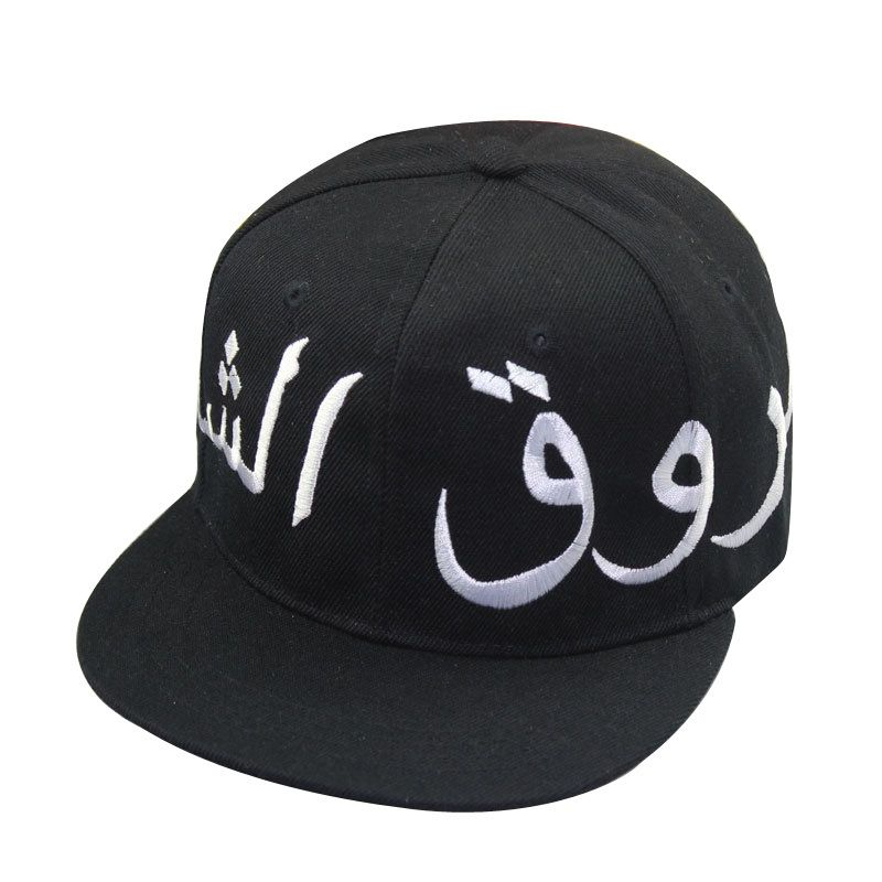$7.30 (Buy here: http://appdeal.ru/85le ) New 2015 Spring Men Baseball Sports Caps Embroidery Outdoor Casual Snapback Man Hats Man Flat Hip-Hop Caps High Quality for just $7.30