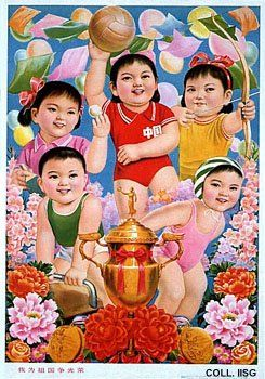 I strive to bring glory to the mother country, Wei Yingzhou, 1986 - China