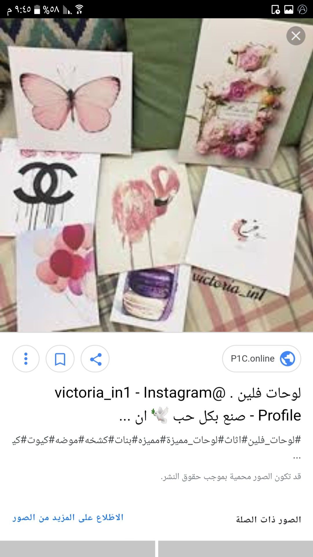 Pin By Mh1425 On My Brogkt Instagram Victoria Profile