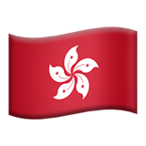 Flag Of Hong Kong Sar China Emoji Flag Emoji Emoji Pictures