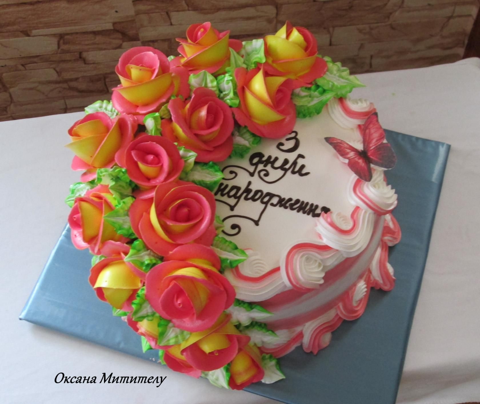 Личное фото | Цветочные торты, Торт на день рождения ...