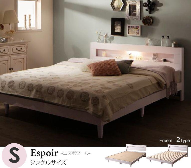 ボード 北欧スタイルベッド のピン