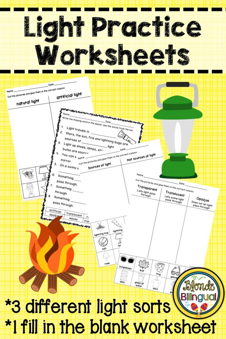 Light Practice Worksheets With Images First Grade Worksheets