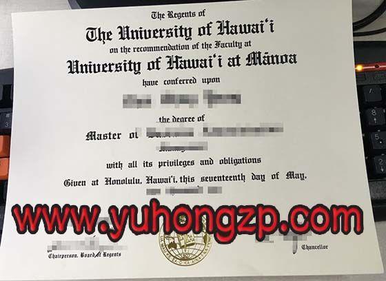 Buy fake diploma from University of Hawaii at Manoa, buy fake degree