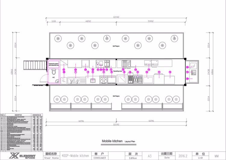 Mobile Restaurant Container Design 10ft 20ft Container Restaurant Shipping Container Restaurant Container Design