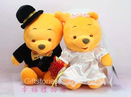 Winnie The Pooh Wedding Doll
