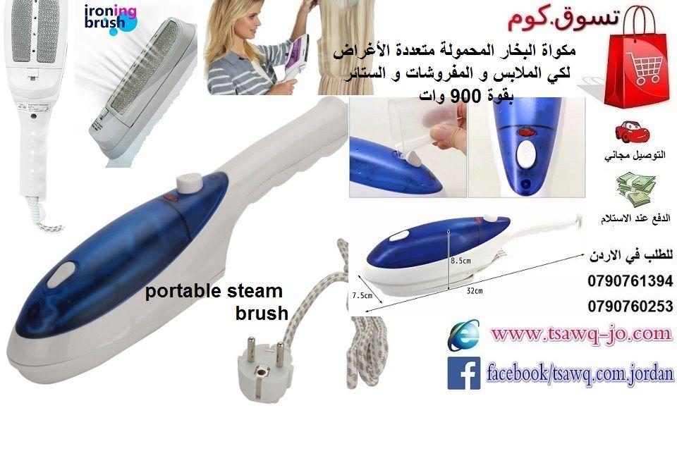 مكواة البخار اليدوية المحمولة متعددة الأغراض لكي و تنظيف الملابس و المفروشات و الستائر بقوة 900 وات Multi Functional Port Vacuum Home Appliances Vacuum Cleaner