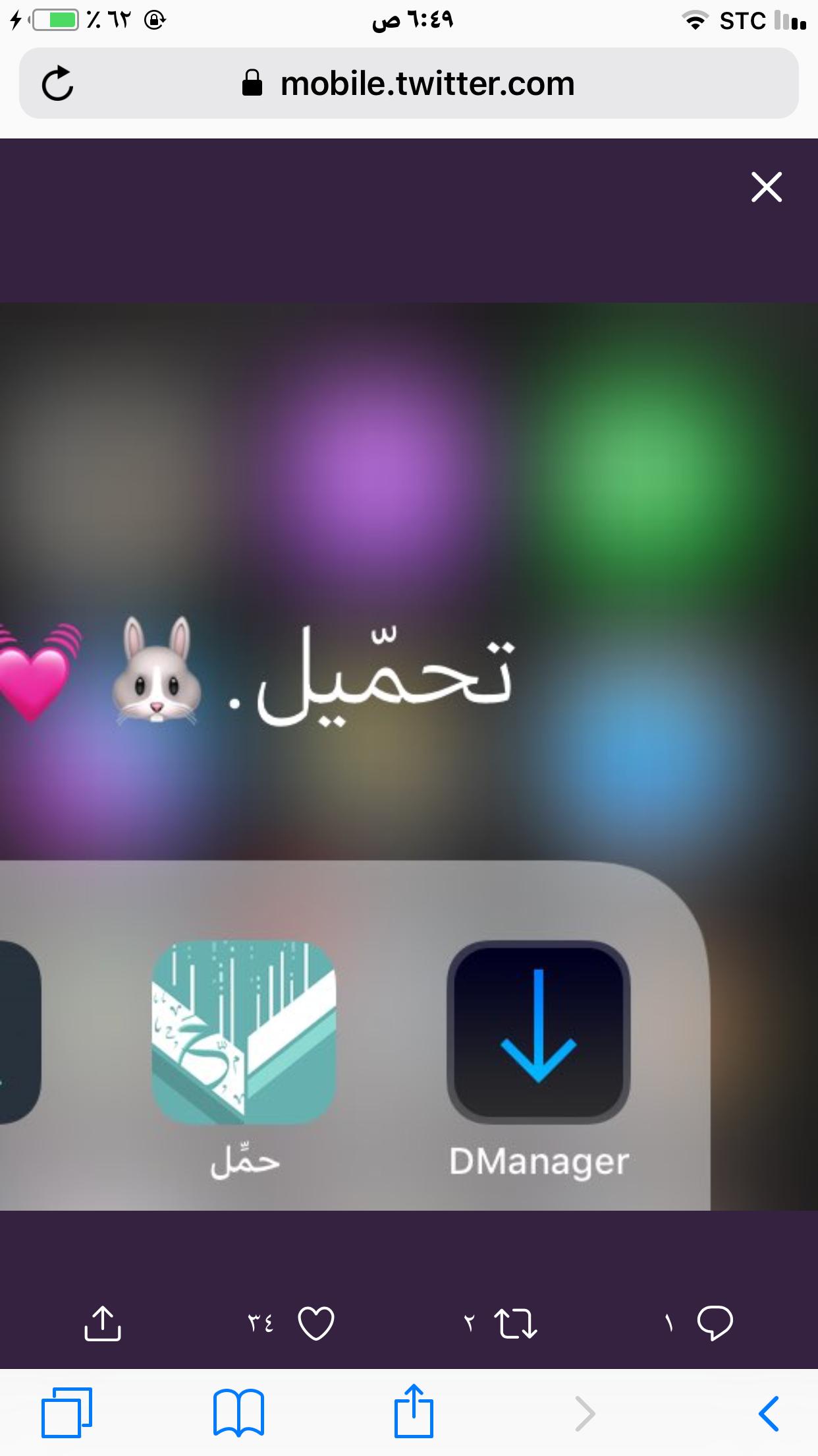 Pin By Hayam Elzwi On برامج Application Iphone Iphone App Layout App Layout