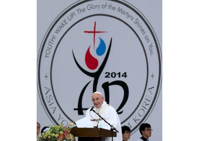 http://bit.ly/VwkamH | 7th Asian Youth Day in Indonesia in 2017 | Vatican Radio