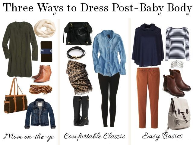 0aa44611e6ba2 Post-Partum Outfits (How to dress your post-baby body!) | Stylized  Existence | Bloglovin'