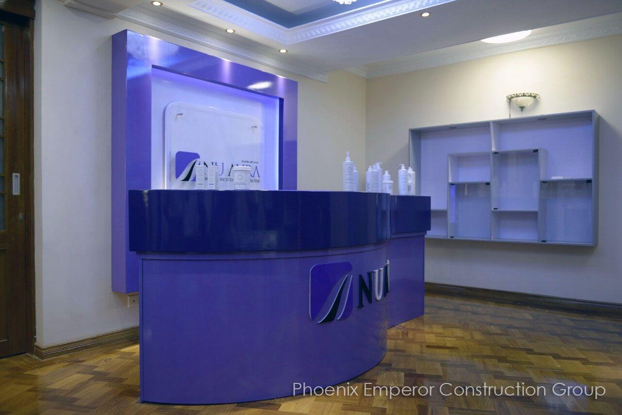 Dental Office Dental Office Dental Office Reception