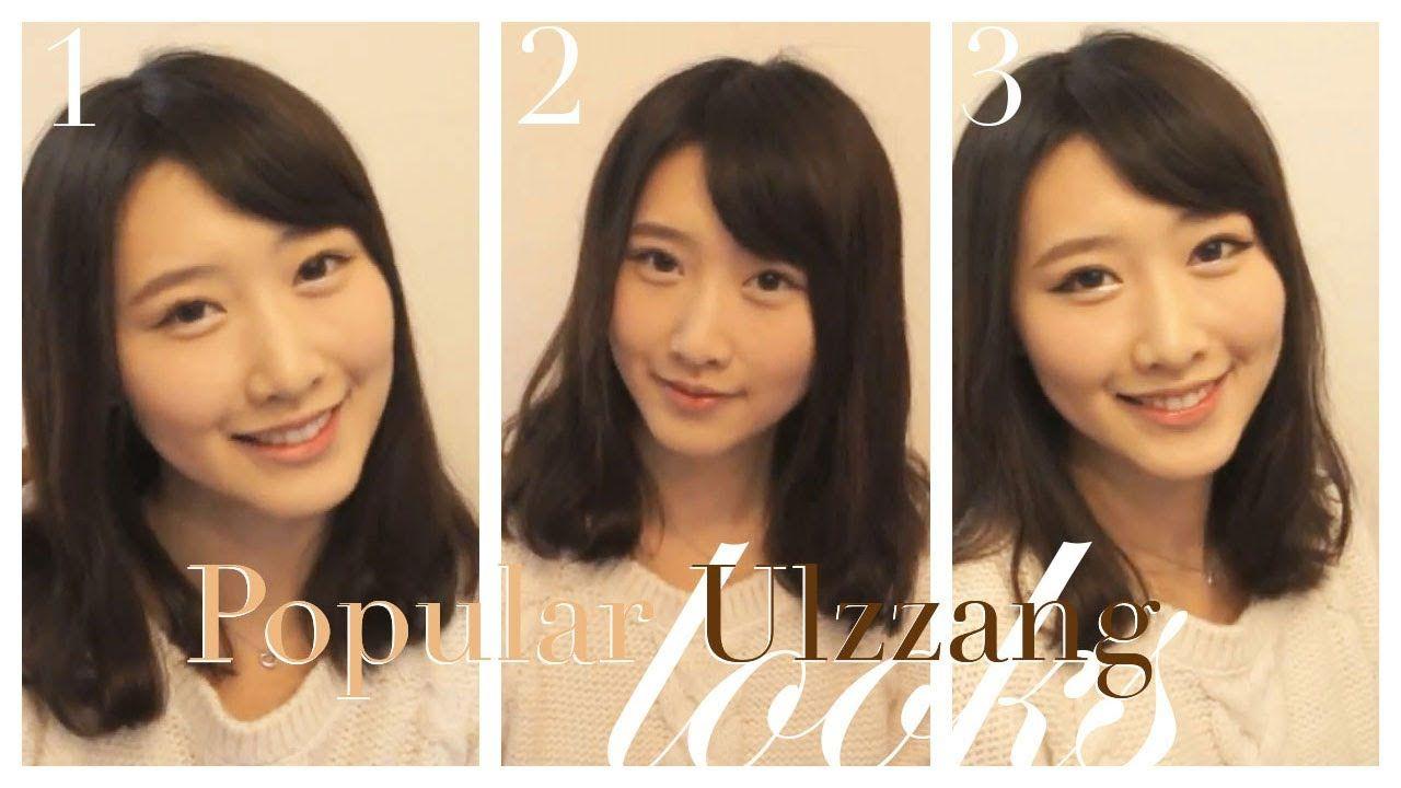 Three Popular Ulzzang Makeup Techniques (+playlist)