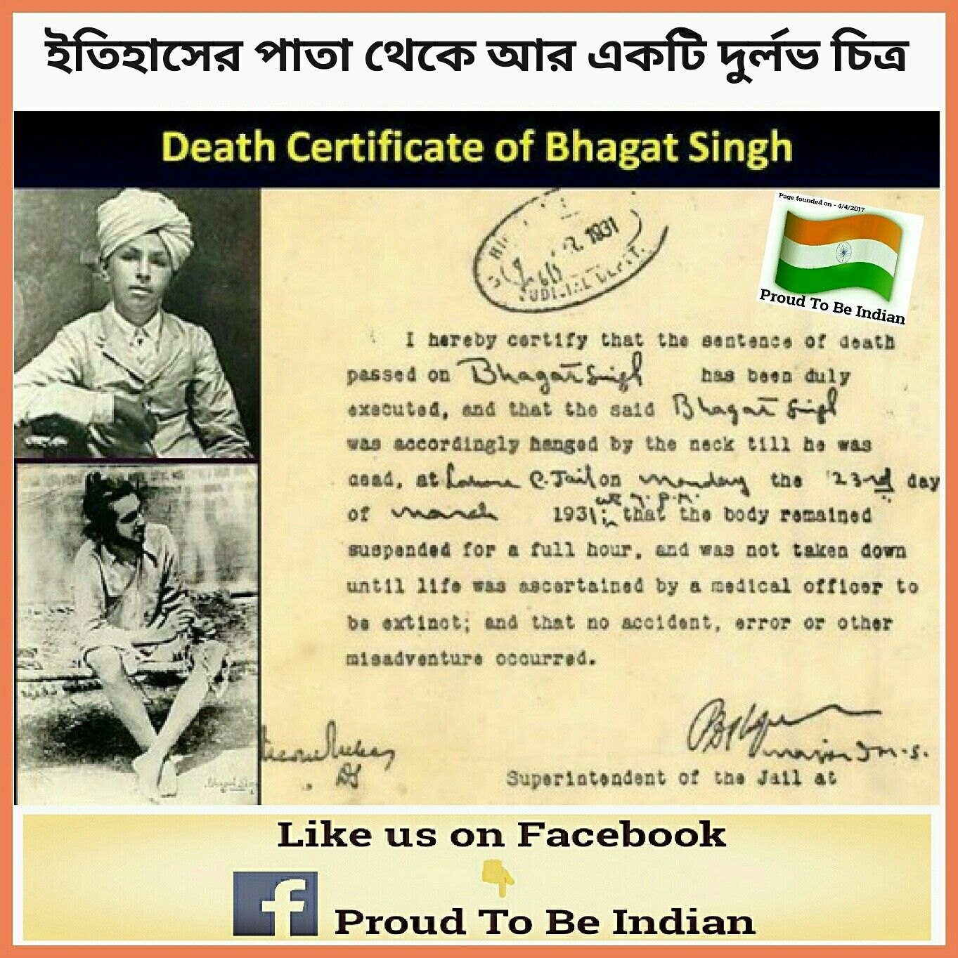 Death certificate image by Ranjan Dey on Proud To Be Indian