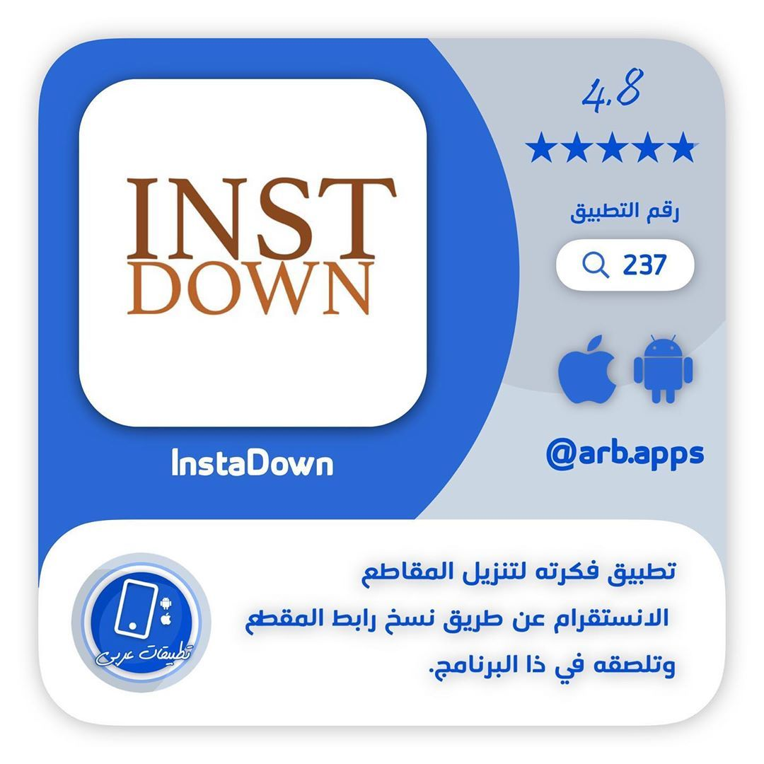 Pin By Nafieabdulha On تطبيقات Application Android App Ios