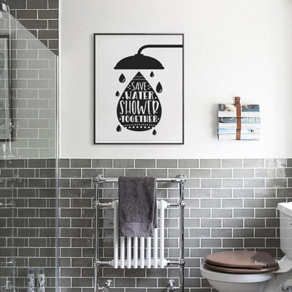 Humorous Bathroom Poster Art Modern Minimalist Nordic Wall Art Black W Nordicwallart Co Save Water Shower Modern Bathroom Wall Art Save Water Shower Together