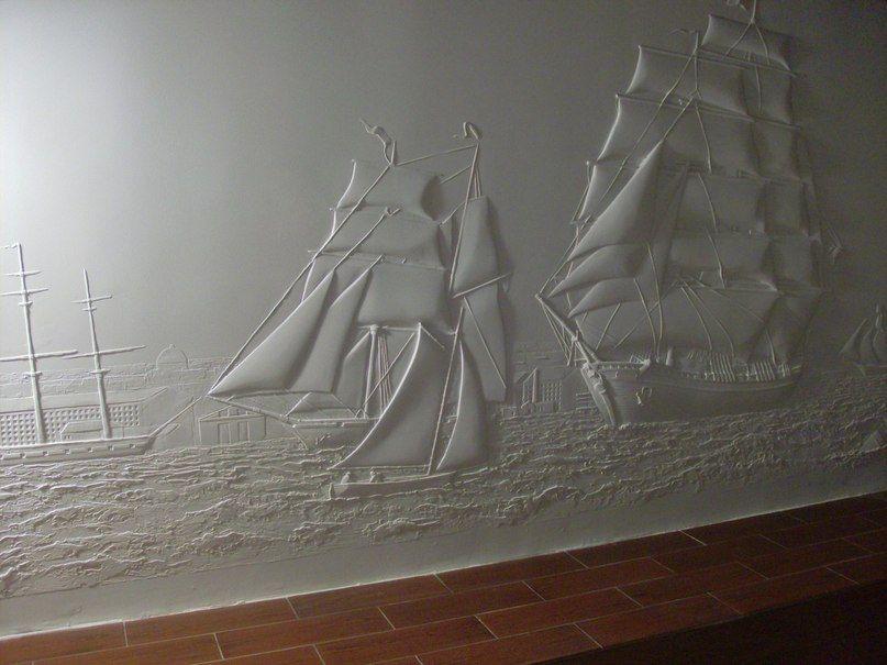 Mural Art Ceramic