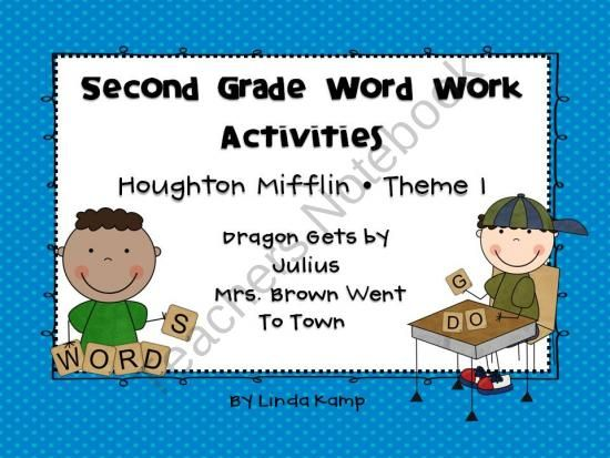 Houghton Mifflin Phonics Library Grade 2