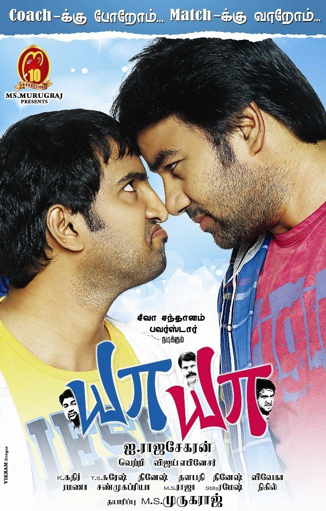 download raajneeti movie 480p
