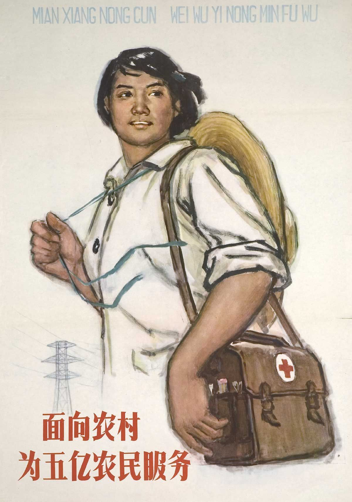 Barefoot doctors promoted health care across China why it's important for us to learn about the