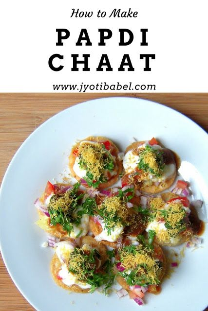 Papdi chaat recipe chaat recipe indian street food and indian papdi chaat recipe chaat recipe indian street food and indian fast food forumfinder Images