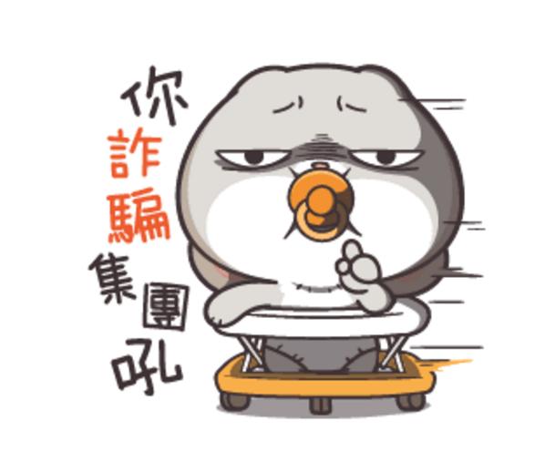 Image by 青见 on 表情