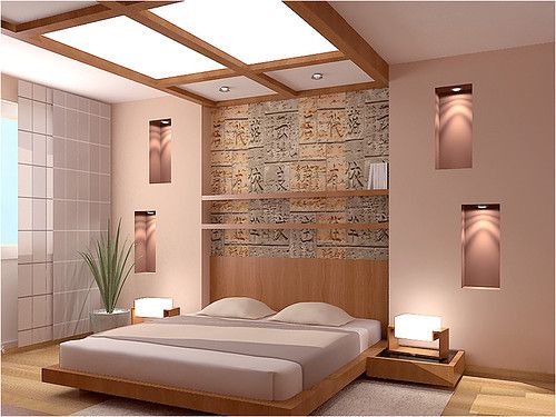 Chambres inspiration japonaise   Japonais, Aspirateurs et Quand même
