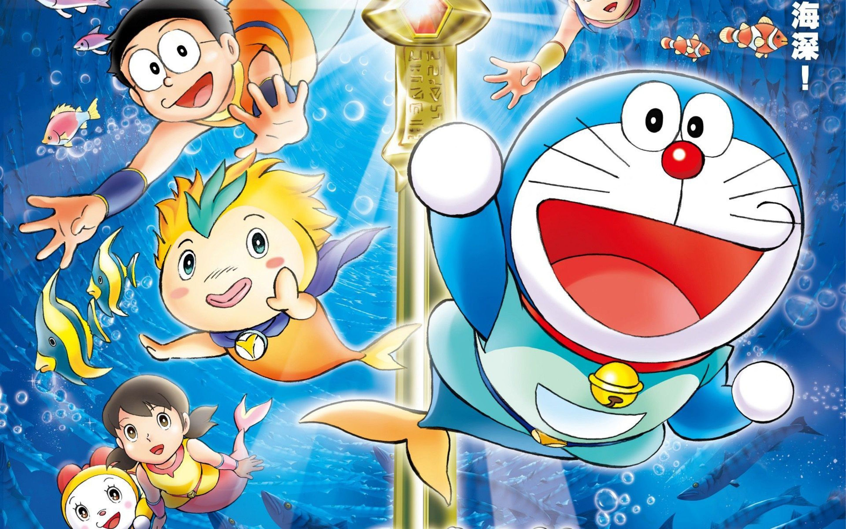 doraemon moving pictures