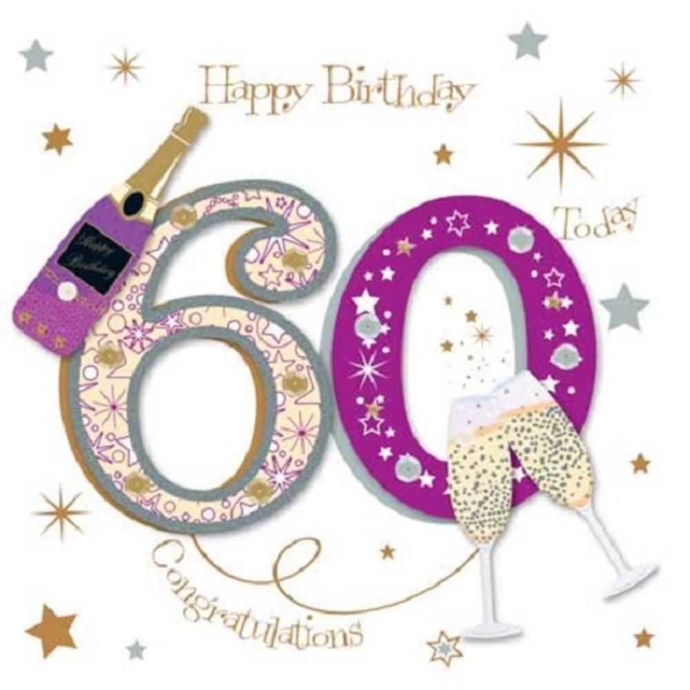 Glitter 60th Birthday Happy Wishes Pictures Free Cards