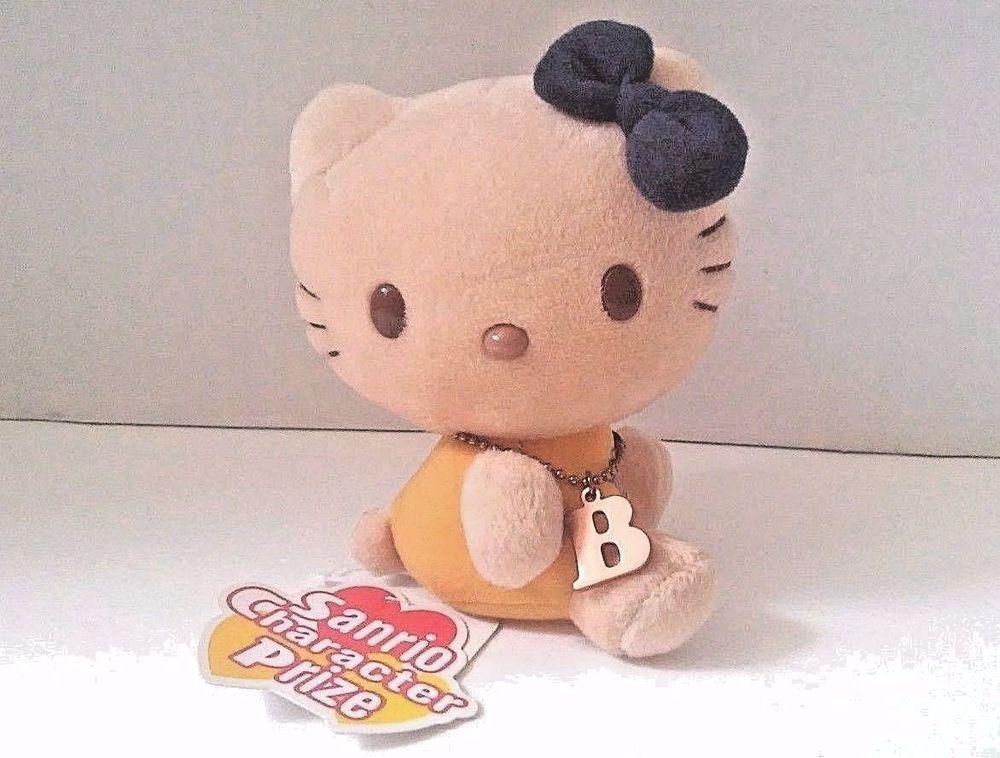 Sanrio/Eikoh Character Prize Hello Kitty Alphabet Kitty Plush Letter B for Bath