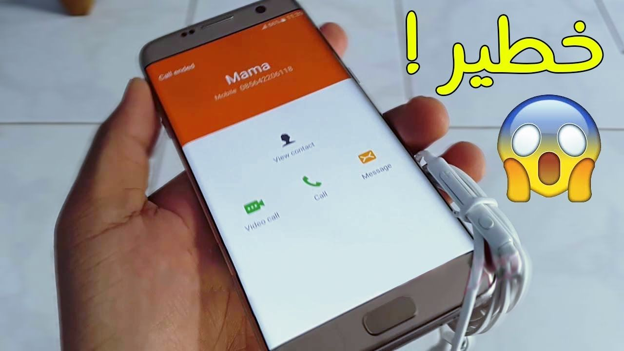شاهد كيف تتجسس على أي شخص بمجرد إدخال رقم هاتفه و الله حقيقي 100 Youtube Samsung Galaxy Phone Samsung Galaxy Galaxy Phone