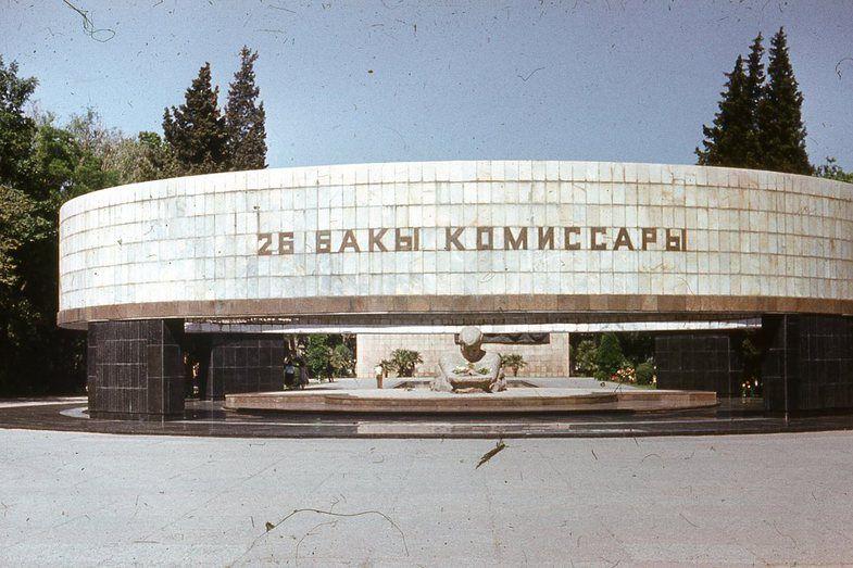 Baku 1980 Baku 1980 12 Fotografii Fotoalbom