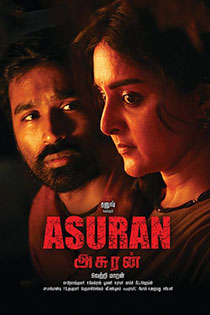 Asuran 2019 Tamil Movie Online In Hd Einthusan Dhanush Manju Warrier Directed By Vetrimaaran Music By G V New Indian Movies Movie Clip Excellent Movies