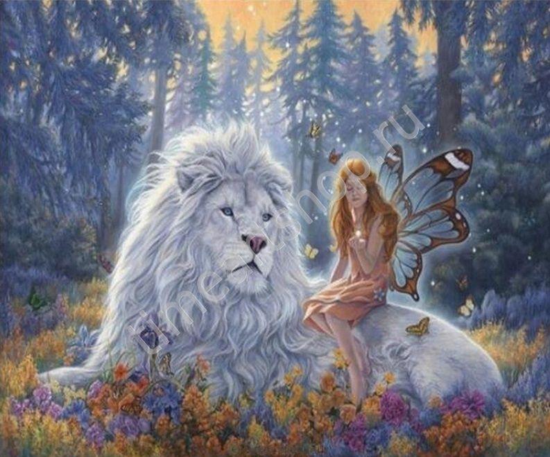 Белоснежный лев и лесная фея, картина раскраска по номерам ...
