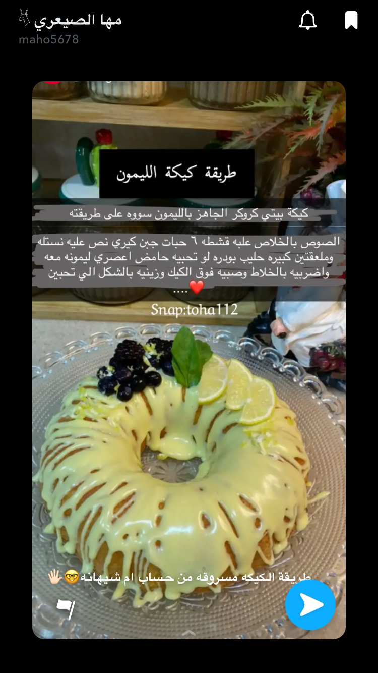 Pin By Fatima On Cooking Recipes In 2020 Cooking Food Recipes