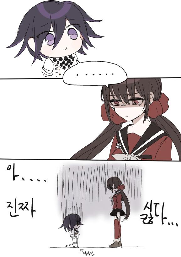 Awww Kokichi Is Adorable Danganronpa Danganronpa Memes Super