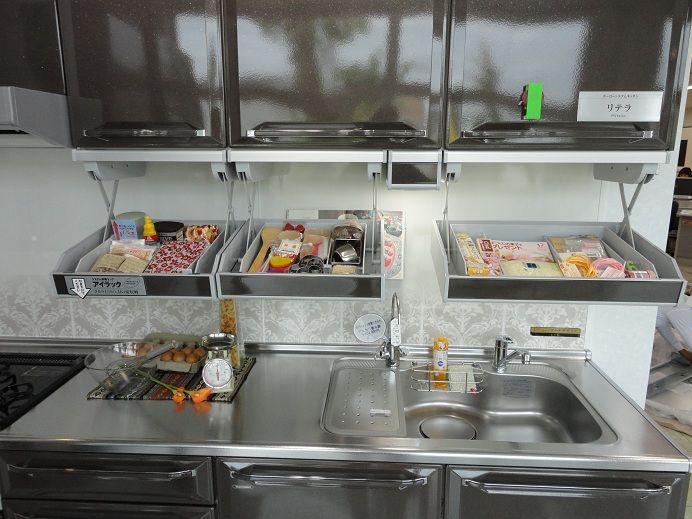 タカラスタンダード レミュー 吊り戸棚 アイラック収納 収納例 お菓子編 タカラスタンダード タカラスタンダード キッチン システムキッチン