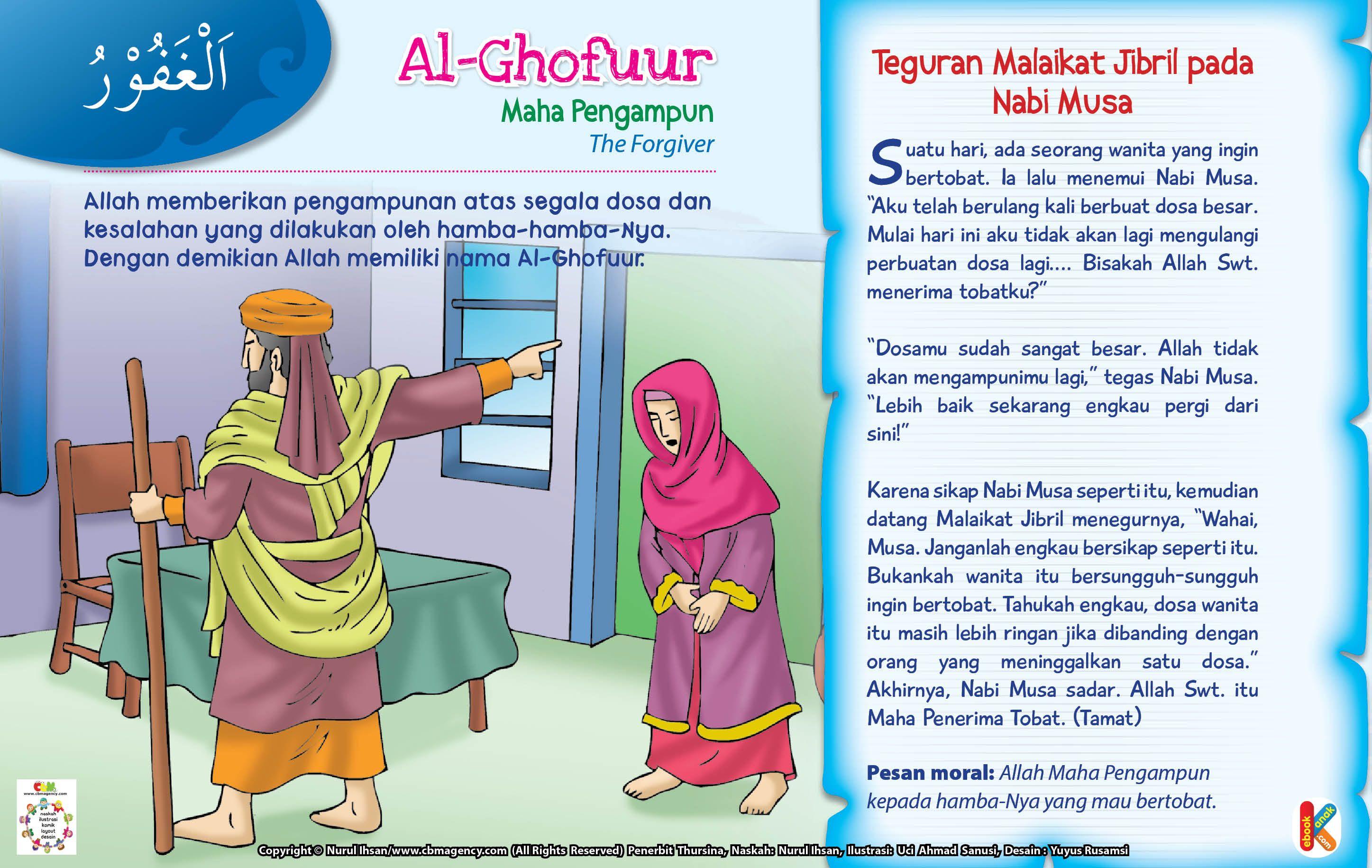 Kisah Asma'ul Husna AlGhofuur Anak, Pendidikan, Belajar