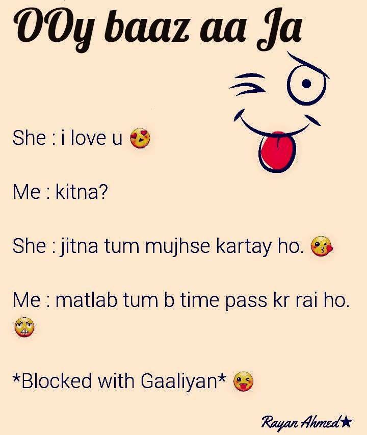 Fun Time Quotes In Hindi: Funny Jokes, Cute Jokes, Funny