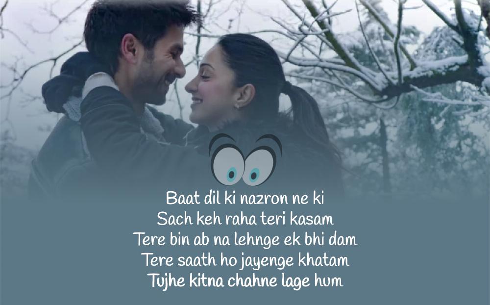 Tujhe Kitna Chahne Lage Lyrics Kabir Singh Arijit Singh Shahid Kapoor Dekhogaana Com Romantic Song Lyrics Love Song Lyrics Quotes Love Songs Lyrics
