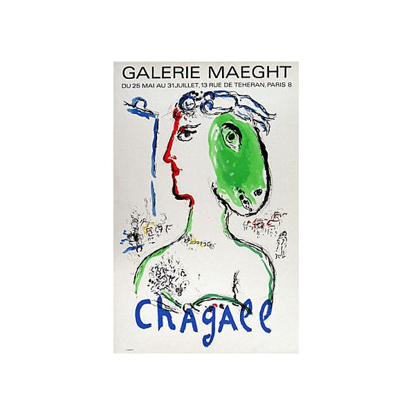 Pre-Owned Original Galerie Maeght Exhibition 1972 (1 965 AUD) ❤ liked on Polyvore featuring home, home decor, wall art, blue wall art and blue home decor