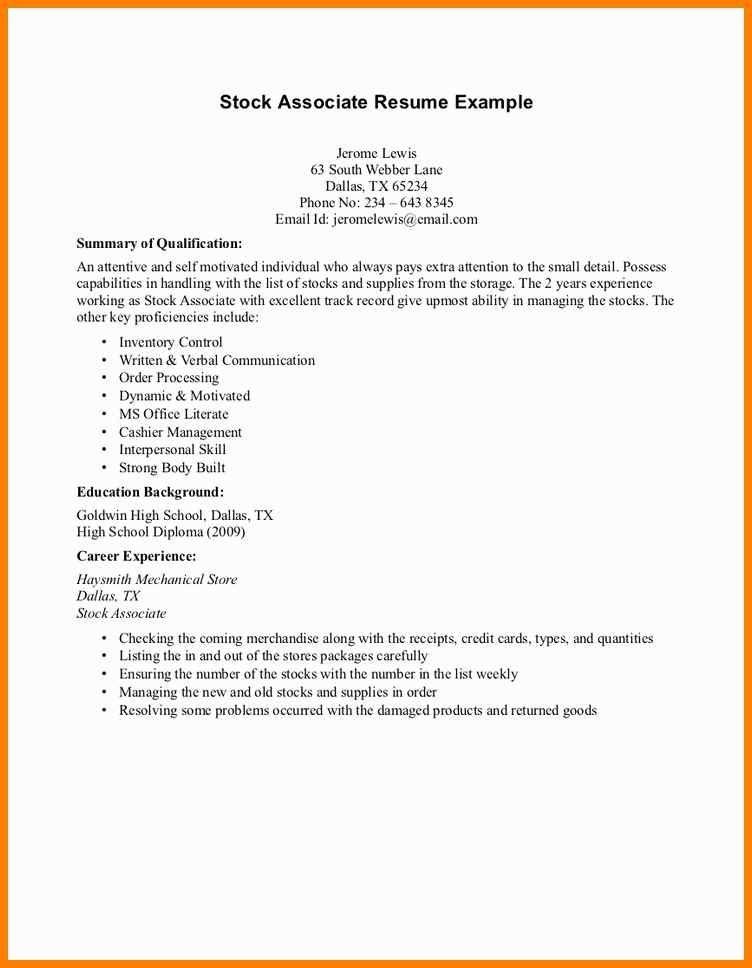 7 High School Resume Sample No Experience Pear Tree Digital Surat Proposal Tulisan