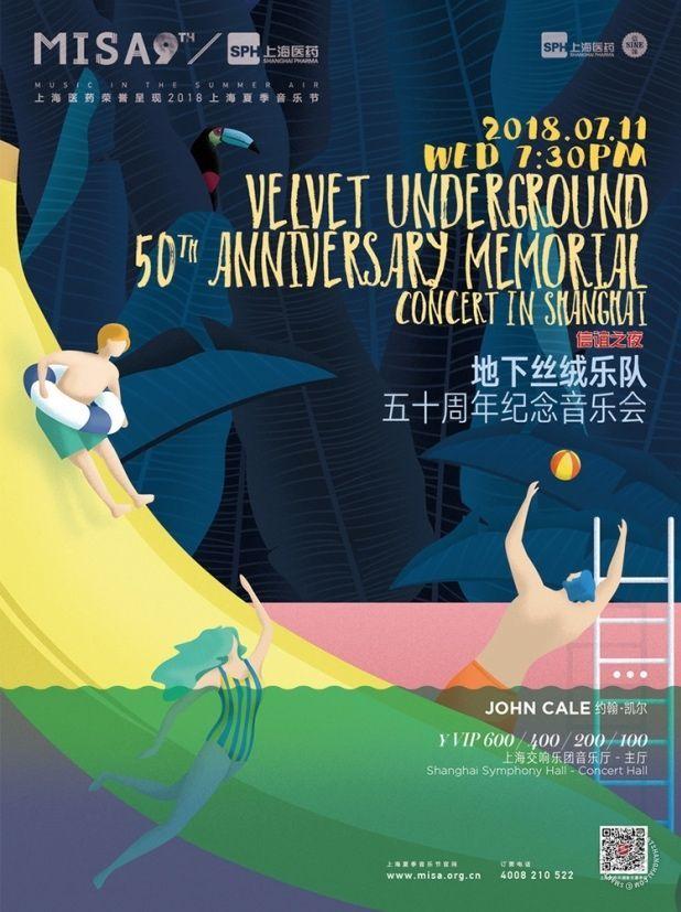 The Velvet Underground Is Coming To Shanghai Velvet Underground Underground Shanghai